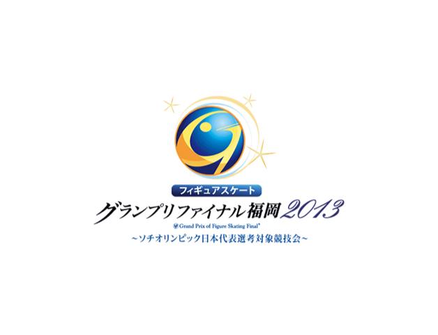 img_gp_final_fukuoka