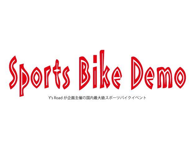img_sports_bike_demo