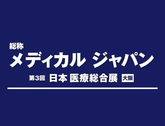 img_medical_japan
