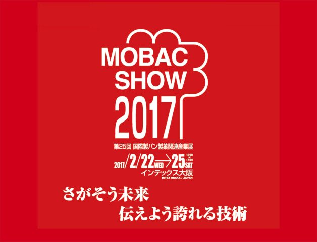 img_mobac_show