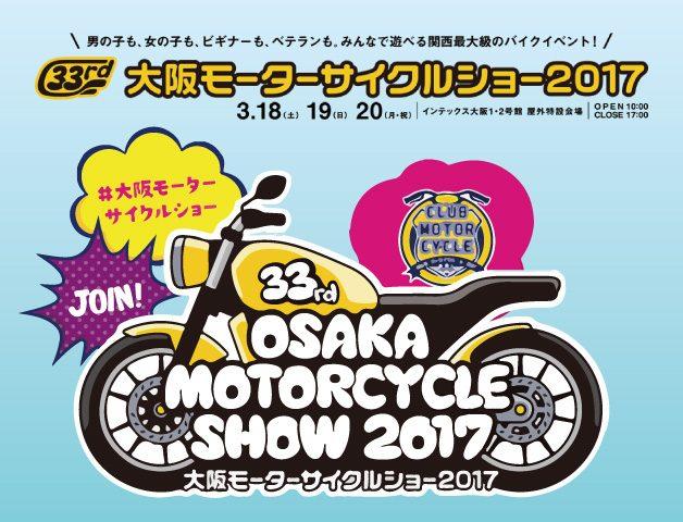 img_motorcycle_show
