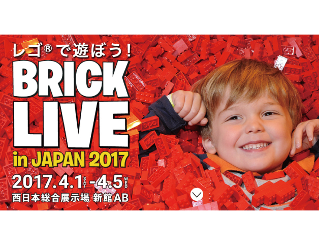 ing_brick_live_in_japan