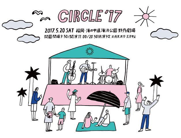 img_circle_17