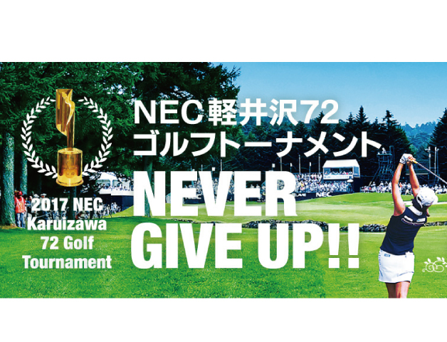 img_never_give_up