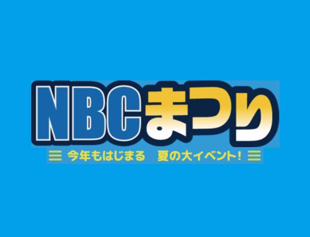 img_nbc