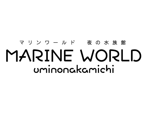 img_marine_-world