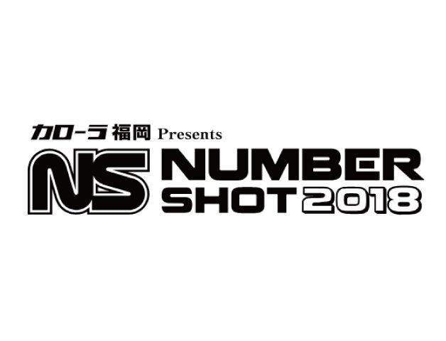 number_shot_2018