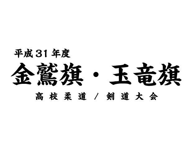 img_kin_gyoku_sin