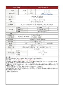 entry_sheet_のサムネイル