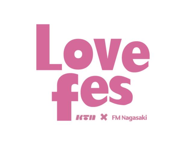 img_love_fes_2019